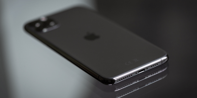how to tell if iPhone has spyware